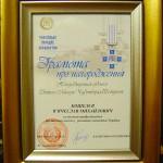 ЛІДЕР ГАЛУЗІ Техновак-93